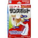 アース・バイオケミカル 薬用アースサンスポット 中型犬用 1.6gX6 アース・ペット