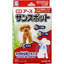 アース・バイオケミカル 薬用アースサンスポット 小型犬用 0.8gX6 アース・ペット