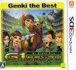 G1グランプリ(Genki the Best)/3DS/CTR2AHTJ/A 全年齢対象