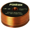 LM1.80E フォステクス 空芯コイル FOSTEX LM180E