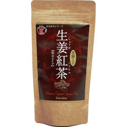 琉球黒糖 生姜紅茶 黒糖入り 袋 180g
