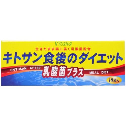 ビタリア キトサン食後のダイエットW 16袋