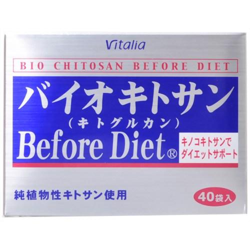 ビタリア バイオキトサンBeforeDiet 53