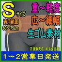 アシスト 腰部・骨盤固定帯ゴム(広幅〜細幅タイプ)重度・中度固定用 ジョイントラバーバンド S ブラウン 150