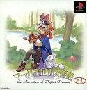 マール王国の人形姫+1(たすいち) 日本一ソフトウェア SLPS-02286