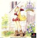 リトルプリンセス マール王国の人形姫 2 日本一ソフトウェア SLPS-02376