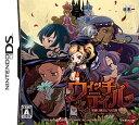 ウィッチテイル 見習い魔女と7人の姫/DS/NTRPYVRJ/A 全年齢対象 日本一ソフトウェア NTRPYVRJ