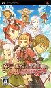 アンティフォナの聖歌姫 〜天使の楽譜 Op.A〜(通常版) 日本一ソフトウェア ULJS-00229
