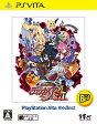 魔界戦記ディスガイア4 Return(PlayStation Vita the Best) Vita