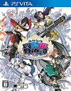 あなたの四騎姫教導譚/Vita/ 日本一ソフトウェア VLJM38070