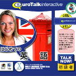 インフィニシス Talk Now ! はじめての英語 USBメモリ版 USB TALKNOWハジエイゴUSBHU
