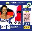 インフィニシス 〔Win・Mac版 USBメモリ版〕Talk Now! はじめてのドイツ語