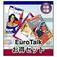 """インフィニシス """"Euro Talk お得セット"""" 広東語"""