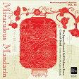 ニュー・アレンジ・コレクション NAC Vol.14 「中国の不思議な役人」/CD/BOCD-7617