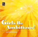 Girls Be Ambitious!II