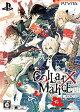 Collar×Malice(カラー×マリス)(限定版) Vita