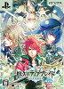 悠久のティアブレイド -Lost Chronicle-(限定版) Vita