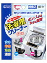 ウエルコ 洗濯槽クリーナー 70gの画像