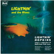 ライトニン・アンド・ザ・ブルース~ザ・コンプリート・ヘラルド・シングルズ/CD/PCD-25217