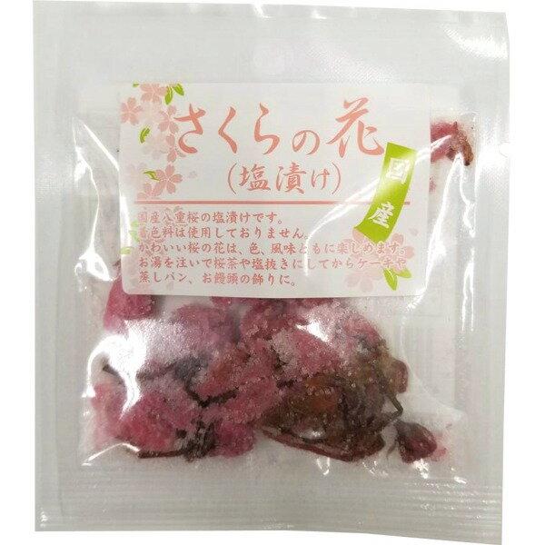 パイオニア さくらの花塩漬け 15g