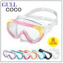GULL<ガル>ココ COCOマスク 女性用一眼マスク GM-1231 GM-1232