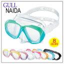 GULLNAIDA(ネイダ) GM-1234 ガルのレディース用マスク