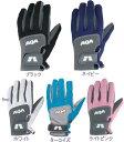 AQA UVライトグローブ マリン手袋 KW-4251G/4216 大人向け メンズ/レディース  シュノーケリングに最適 メーカーの画像