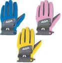 AQA 子供向け UVライトグローブ キッズ2  KW-4250G  メーカー