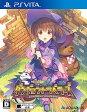 PS4 トロピコ5(ゲーム)(発売日お届け)