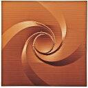 ユーパワー プラデック ウォールアート エディ2 PL-15009 メタルオレンジ