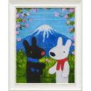 ユーパワー Gaspard et Lisa リサとガスパール Gel加工 アートフレーム Lサイズ 富士山 GL-10002