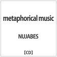 metaphorical music/CD/HPD-4