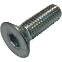 六角穴付皿ボルト(SCM435/ユニクローム) M8×16
