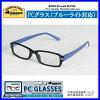 DULTON PC Glasses PW032BBL パソコングラス ブルーライトカットレンズ眼鏡