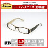 DULTON 老眼鏡 (WA022COW)READING GLASSES COF/O.WHITE 1.5
