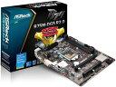 ASRock ASRock B75 M-ATX USB3.0 B75M-DGS R2
