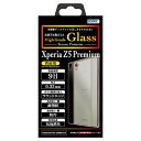 旭硝子社製 化学強化ガラス使用(High Grade Glass)ガラスフィルム 9H 0.33mm 耐指紋 防汚 気泡消失 ASDEC(アスデック)