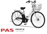 ヤマハ27型 電動自転車 PAS CITY M ...