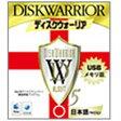 亘香通商 DiskWarrior (ディスクウォ-リア) 5(対応OS:MAC)