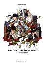 シンコーミュージックエンタテイメントバンド・スコア STRAIGHTENER(21st CENTURY ROCK BAND)