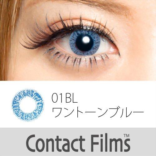 Drタカハシ ワントーン ブルー 01BLーW