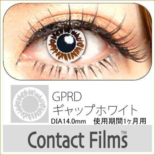 ContactFilmsコンタクトフィルム ドクターカラコン ギャップホイワト度なし 2枚入り