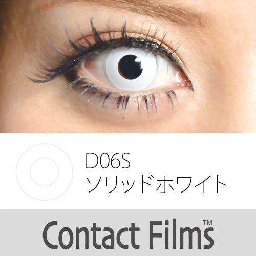 ドクタータカハシ コンタクトフィルム ソリッド ホワイト 1枚入り 4997963120035