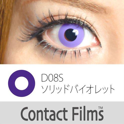 ドクタータカハシ コンタクトフィルム ソリッド バイオレット 1枚入り 4997963120103