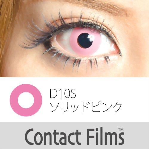 ドクタータカハシ コンタクトフィルム ソリッド ピンク 1枚入り 4997963120110