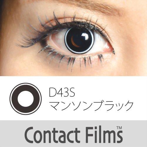 ドクタータカハシ コンタクトフィルム マンソンブラック 1枚入り 4997963120134