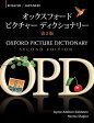 Oxford Picture Dictionary: English/Japanese /OXFORD UNIV PR ESL/Jayme Adelson-Goldstein