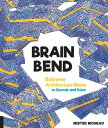 Brain Bend: Extreme Architecture Mazes to Decode and Color /ROCKPORT PUBLISHERS/Mister Mourao