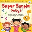 Super Simple Songs1(スーパー・シンプル・ソングス)