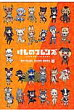 けものフレンズBD付オフィシャルガイドブック  1 /KADOKAWA/けものフレンズプロジェクトA